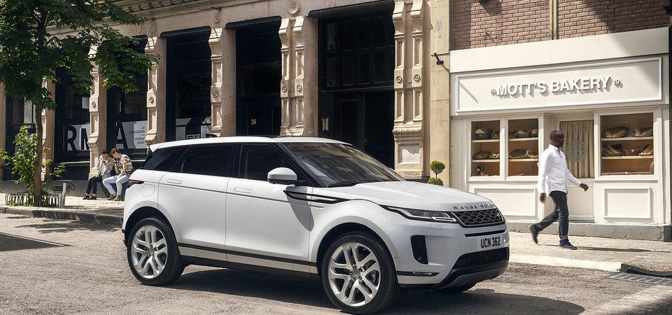 Voici le tout nouveau Range Rover Evoque 2020