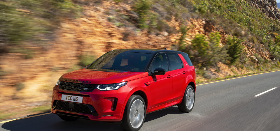 The 2020 Land Rover Discovery Sport unveiled